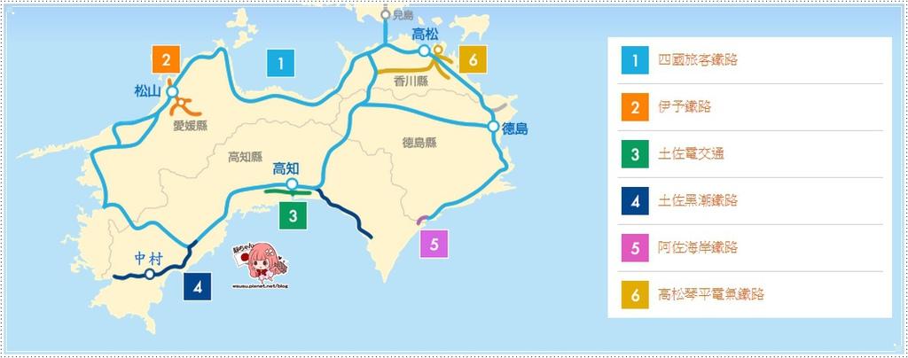 四國鐵路圖(中村).jpg
