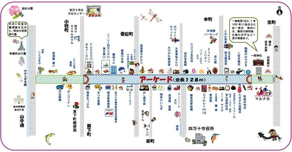 四萬十 天神橋商店街map.jpg