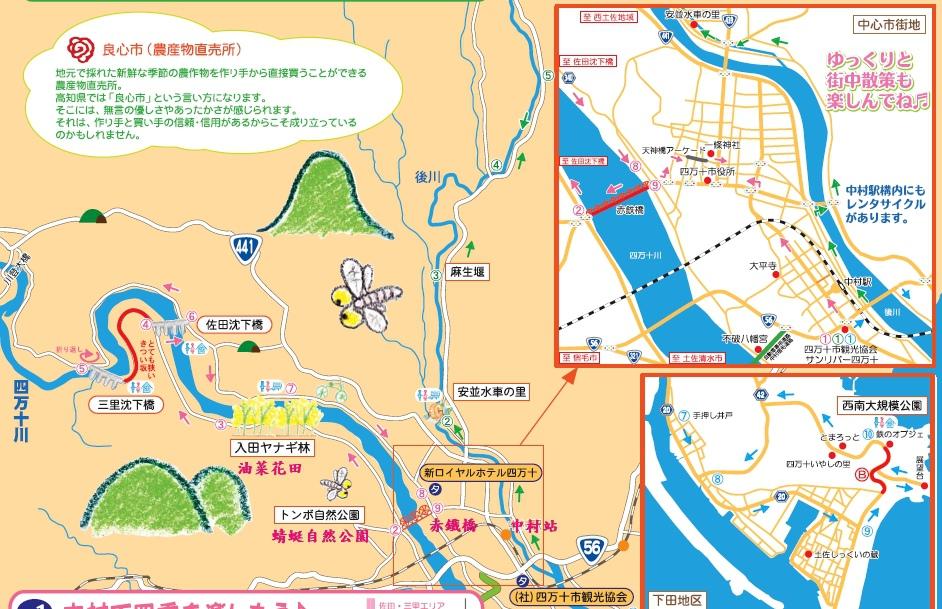 下流域地圖.jpg