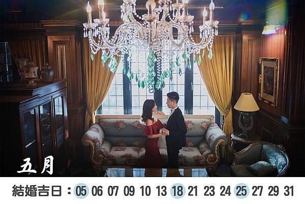 2019年5月結婚好日子.jpg