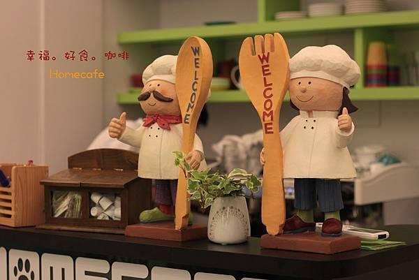 09 櫃檯小廚師