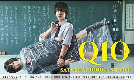 Q10 01