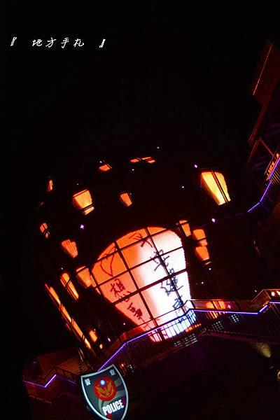 『 菁桐夜景 』