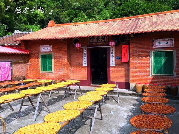 『 柿餅觀光農場 』