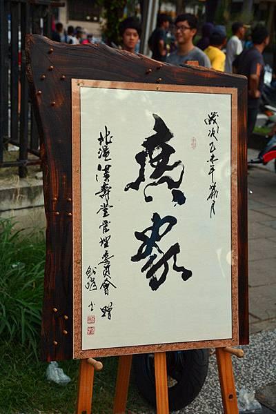 【廣敬會香】52