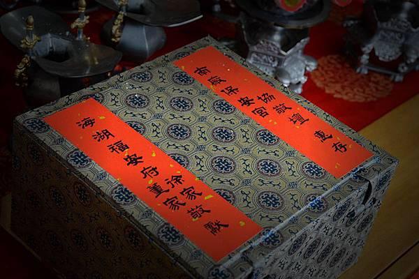 【海湖董家&徐家】95