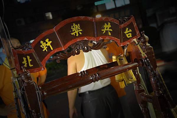 【百年軒社 】12