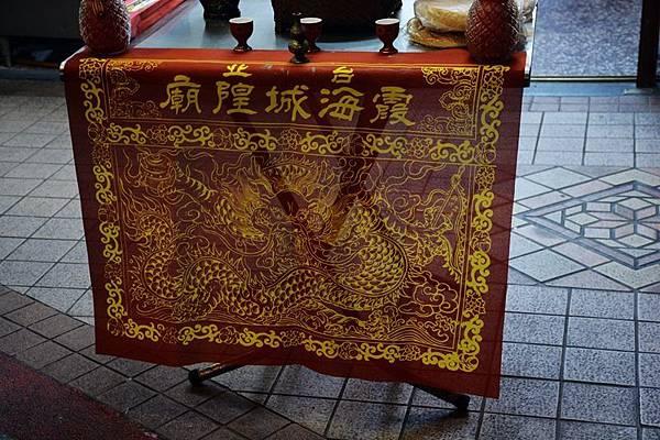 【百年軒社 】33