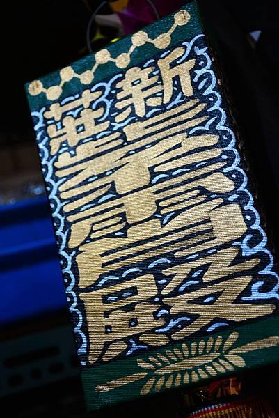 【紫霄殿】 4