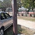 C360_2014-01-31-11-30-51-860.jpg