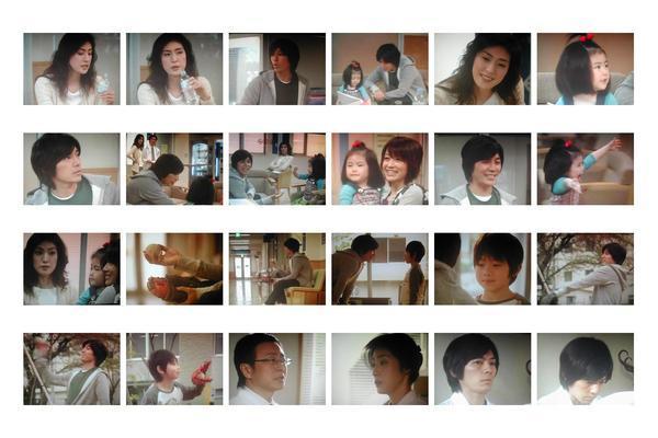 女人四十-03-4.JPG