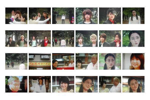 極道鮮師3-02-09.JPG