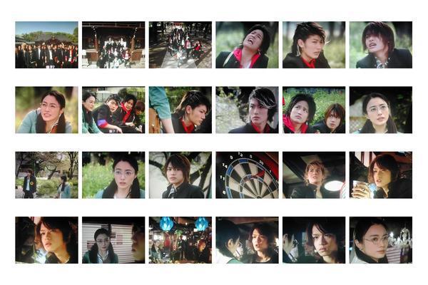 極道鮮師3-02-07.JPG