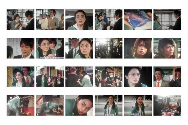 極道鮮師3-02-03.JPG
