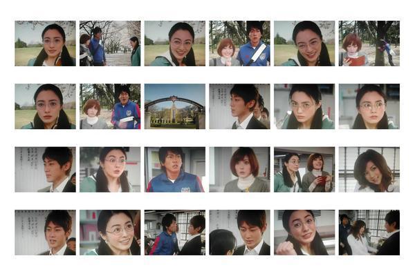 極道鮮師3-02-02.JPG