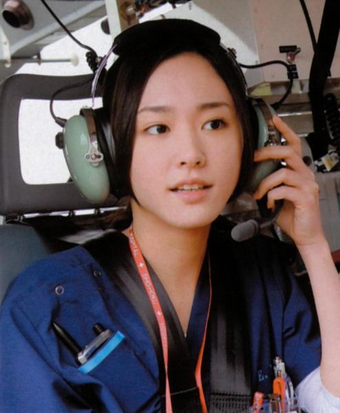 Code Blue ドクターヘリ緊急救命03