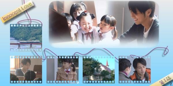 真愛無畏-照1-2.jpg