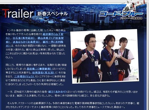 code blue01.jpg