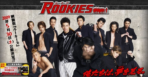 rookies 01.jpg