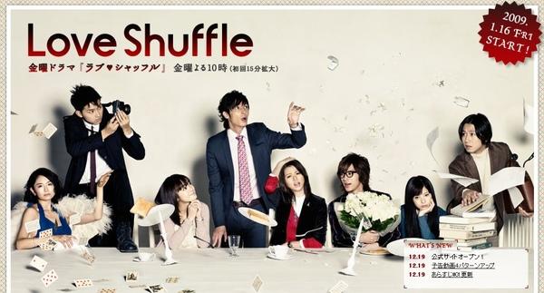 love shuffle 03.jpg