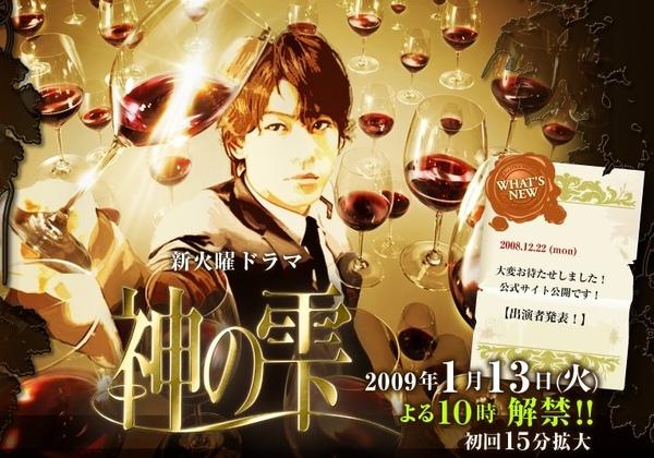 紅酒2.jpg