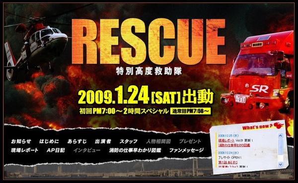 rescue01.jpg