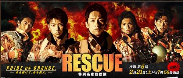 rescue02.jpg