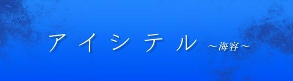 海容01.jpg