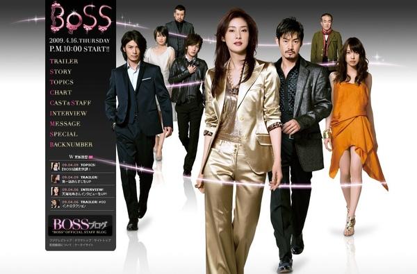 BOSS05-1.jpg