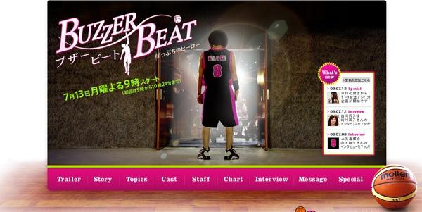 buzzer beat09.jpg