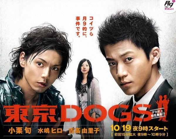 東京Dogs 04.JPG