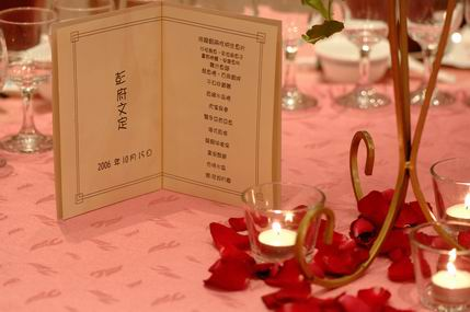 Resize of 訂婚儀式宴客照 197.jpg