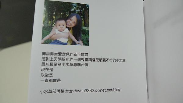 P1060188.JPG