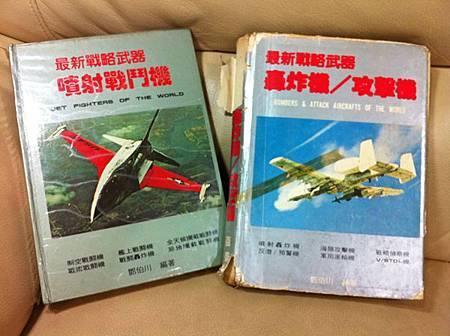 2books