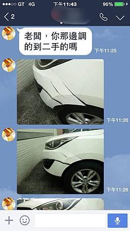 S__17178672.jpg