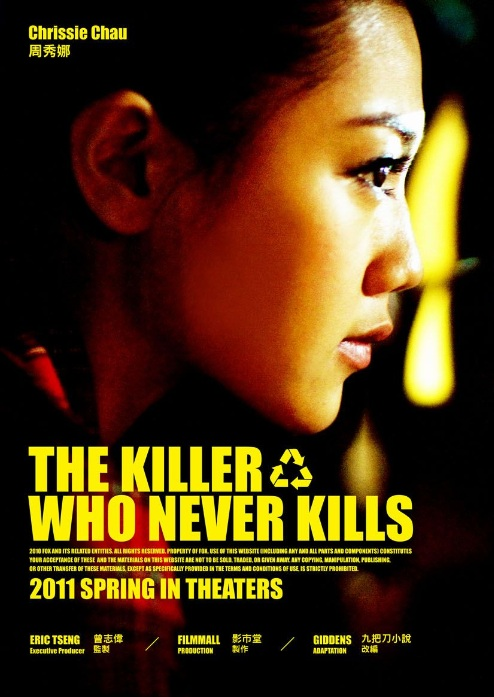 the-killer-who-never-kills-2.jpg