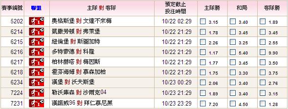 11-12德甲第10輪.PNG