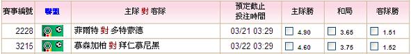 11-12 DFB Pokal - 4