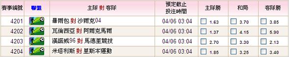 11-12 UEL-8-2