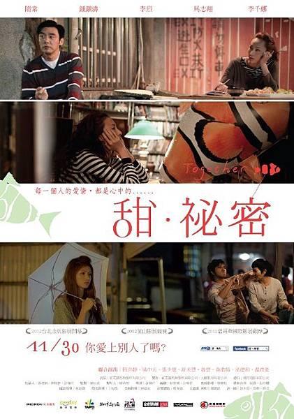together-2012-1