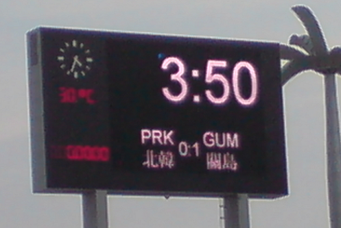 北韓vs關島.png