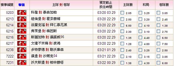 09-10德甲27輪.PNG