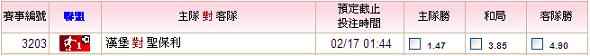 10-11德甲補賽0217.PNG