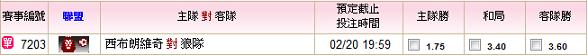10-11英超補賽0220.png