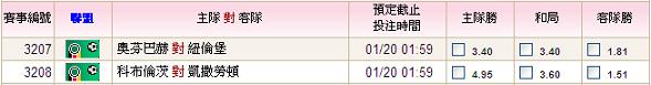10-11德甲盃16強2.PNG
