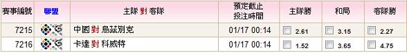 2011亞洲盃0117.png