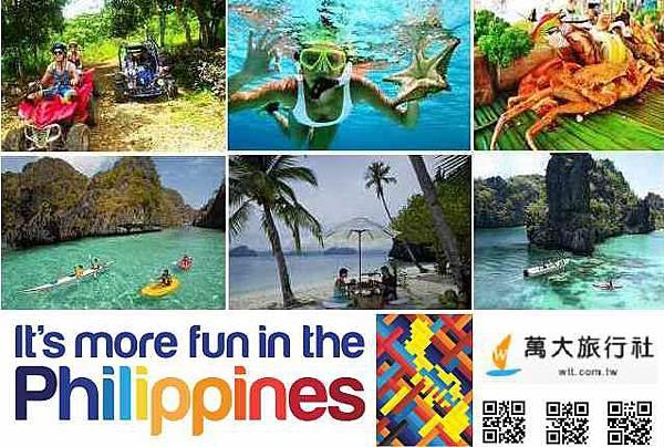 菲律賓 旅展.jpg