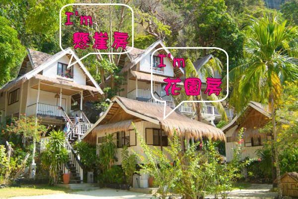 miniloc_garden-cottage