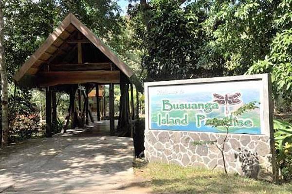 BIP Busuanga Island Paradise.jpg