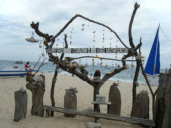 puka beach (19).JPG